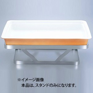 39%OFF 送料無料 【江部松商事】EBM 18-8 バンケットスタンド 角 SQ-2 EBEMATU SYOUJI キッチン用品