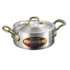 送料無料 中尾アルミ製作所 NAKAO ARUMI SEISAKUSYO プロキング アルミ 外輪鍋(目盛付) 36cm キッチン用品