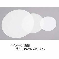 江部松商事 EBEMATU SYOUJI 純白デコレシート(1000枚入) 5寸 キッチン用品