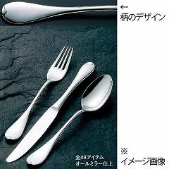 22%OFF 送料無料 【江部松商事】18-8 ルナ カービングフォーク(H・H) EBEMATU SYOUJI キッチン用品