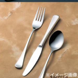 江部松商事 EBEMATU SYOUJI 18-8 アストリッド ソースレードル 17cc キッチン用品