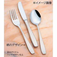 25%OFF 送料無料 【トーダイ】18-8 ニューライラック フィッシュカービングフォーク(H・H) TODAI キッチン用品