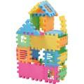 アーテック ARTEC ハウスブロック 玩具