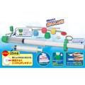 アーテック ARTEC 空気と水 C型 玩具