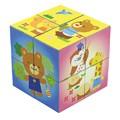 アーテック ARTEC えがわりキューブ 玩具