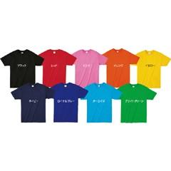 アーテック ARTEC ライトウェイトTシャツ [カラー:イエロー] [サイズ:S] スポーツ・アウトドア
