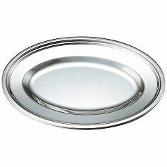 【日本メタルワークス】 抗菌 18-8 小判皿 14インチ NIHON METAL WORKS キッチン用品