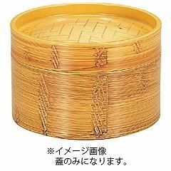 【江部松商事】 耐熱蒸しセイロ 白木 蓋 HPM-101F3 EBEMATU SYOUJI キッチン用品