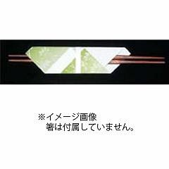 遊-ZEN YU-ZEN お箸包み 華かすみ(100枚入)OHK-03 竹笹 キッチン用品