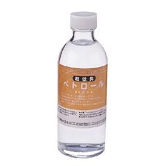 【アーテック】 ターナー 超低臭ぺトロール 250ml ARTEC 日用品・生活雑貨