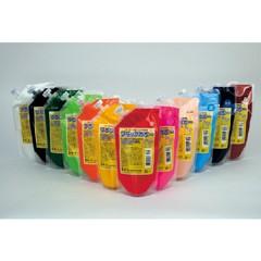 アーテック ARTEC ターナー ブラックカラー [カラー:オレンジ] 200ml 日用品・生活雑貨