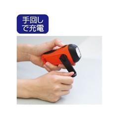 12%OFF 送料無料 【アーテック】手回しソーラー携帯充電器 ARTEC 電化製品