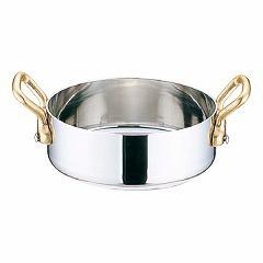 【三宝産業】 UK 18-8 プチパン浅型両手鍋 蓋無 8cm SAMPO SANGYO キッチン用品