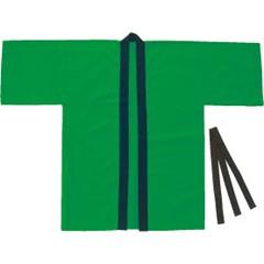 アーテック カラー布製ハッピ 大人用 [カラー:緑] ARTEC 送料無料 21%OFF スポーツ・アウトドア