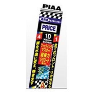 PIAA PIAA フィッティングマスター スーパーグラファイトワイパー 替えゴム 400mm #WGD400 カー用品