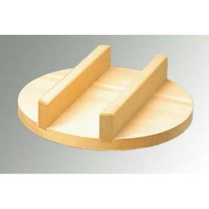 雅漆工芸 MIYABIURUSHIKOUGEI 豊年釜用 木蓋(唐桧) 43cm(40cm用) キッチン用品