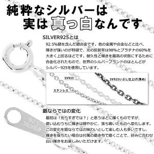 カットなしシルバー喜平チェーン 幅3.5mm(厚み2.0mm) 40cm/シルバーチェーン/シルバー925/メンズ/レディース/ネックレスチェーン