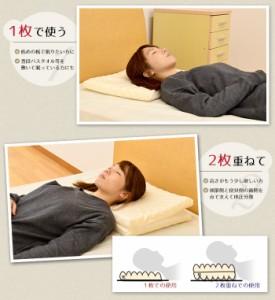 【送料無料】【2枚セット】■安眠館オリジナル商品■日本製 薄型シート枕 約35×50cm 高さ約4.5cm 2枚セット