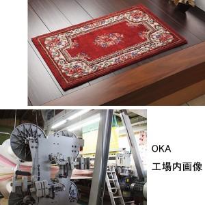 日本製ウィルトン織 洗える玄関マット 80×50cm  洗濯可 高級感 /