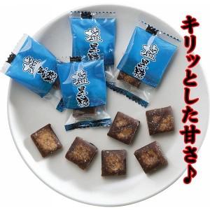 塩黒糖(20袋)菓子 キャンディ 飴/00-3(内祝い ギフト プレゼント 贈り物 誕生日 記念日 法事 ノベルティー 祝い 快気 出産 結婚 お