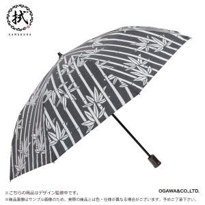 折りたたみ日傘 晴雨兼用 メンズ 竹梅雨 レイングッズ 紳士 男性用/14GR-10B