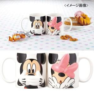 ハイディングマグ ペア ミッキーマウス&ミニーマウス ディズニー結婚祝い かわいい めおと プレゼント /SAN2311