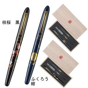 くれ竹 手紙ぺん蒔絵物語 桐箱入筆記用具/ECC115−003