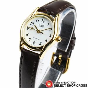 カシオ CASIO レディース 腕時計 アナログ ベーシック LTP-1094Q-7B4 ダークブラウン/ゴールド/ホワイト