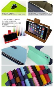 【メール便送料無料】 Huawei P10 VTR-L29 スマホケース 手帳型 オーダー 2トーン ケース カバー