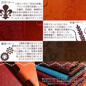 【メール便送料無料】 Xperia X Compact SO-02J スマホケース 手帳型 オーダー エンボスデザイン 手帳型ケース スマホカバー