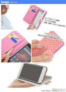 【メール便送料無料】 Huawei LUMIERE 503HW スマホケース 手帳型 オーダー 市松柄 ケース カバー 和柄 市松模様