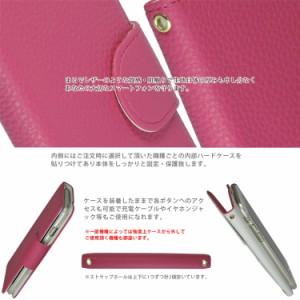 【メール便送料無料】 Huawei P10 Plus VKY-L29 スマホケース 手帳型 オーダー レザー風手帳型ケース PUレザー 30色 スマホカバー