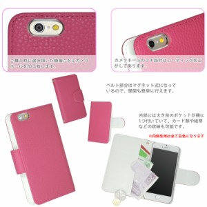 Huawei P10 Plus VKY-L29 スマホケース 手帳型 オーダー レザー風手帳型ケース PUレザー 30色 スマホカバー 【メール便送料無料】