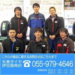 TANABE SUSTEC PRO CR (COMFORT-R) トヨタ クラウン ハイブリッド MC前 AWS210用(CRGRS182K)