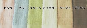60枚セット 中国製ホテルタイプウオッシュタオル