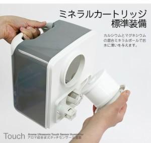 Re:ctro(レクトロ) アロマ超音波式タッチセンサー加湿器 Touch BBH-37[送料無料(一部地域を除く)]