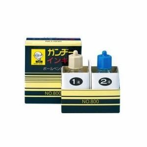 ガンジー(ガンヂー) インキ消 ボールペン用 No.800[メール便発送、送料無料、代引不可]