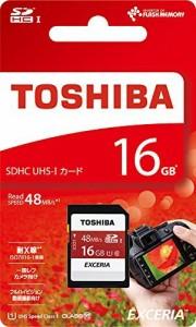 TOSHIBA SDHCカード 16GB Class10 UHS-I対応 SD-FU016G[メール便発送、送料無料、代引不可]