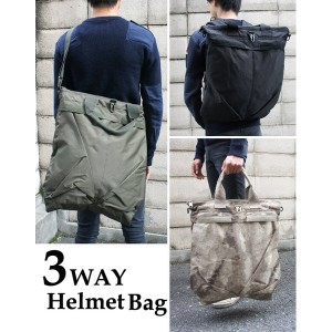 U. S.タイプリュック・ショルダー・手提げ3WAYヘルメットバッグ BH063YN オリーブ 【 レプリカ 】