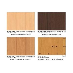 東リ クッションフロアG ホワイトオーク 色 CF8204 サイズ 182cm巾×3m 【日本製】