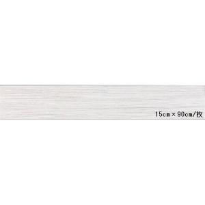 東リ ビニル床タイル ロイヤルウッド 木目調 15cm×90cm (四面R面取) 色 PWT535 ゼブラストレイン 20枚セット【日本製】