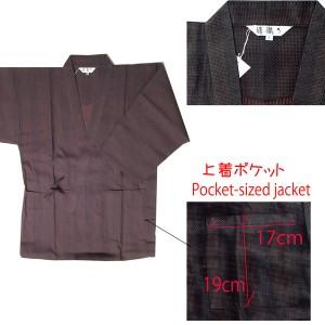 纏(まとい)織作務衣 141-1905 黒 Lサイズ