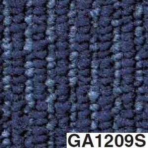 東リ タイルカーペット GA100S サイズ 50cm×50cm 色 GA1209S 12枚セット 【日本製】