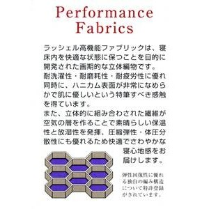 蒸れにくく快適 高通気ラッセル使用敷パット シングル ホワイト 日本製