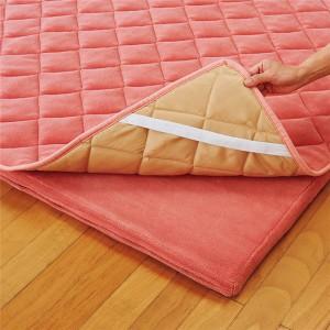 ごろ寝ができるラグマット 【厚さ15mm U字型 小】 クッション付き ピンク