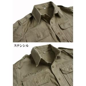 USタイプ M46 コットンカーキシャツ ワンウォッシュ プレーン XS 【 レプリカ 】