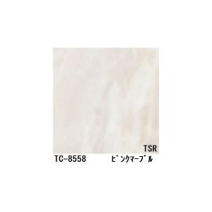 石目調粘着付き化粧シート ピンクマーブル サンゲツ リアテック TC-8558 122cm巾×7m巻【日本製】