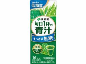 無糖茶の画像