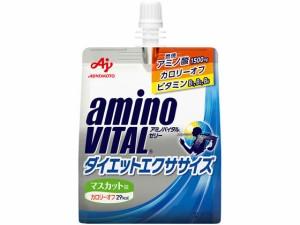 アミノバイタル ゼリードリンク ダイエット エクササイズ 180g 味の素