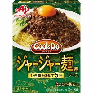 クックドゥ ジャージャー麺用ソース(23人前)